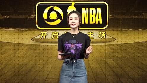 2019年05月06日NBA季后赛 掘金VS开拓者 全场录像回放视频