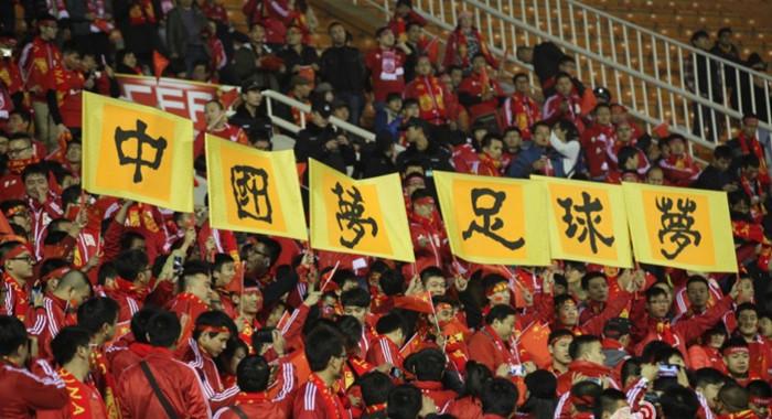 [世界杯中韩足球赛]【世界杯中韩首战北京时间2016】2016世界杯中韩首战比赛时间