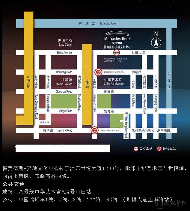 2017nba中国赛购票官网地址 2017nba中国赛门票价格多少钱在哪买