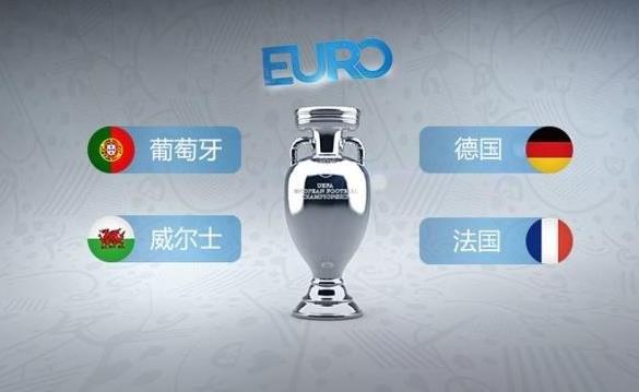 德国vs韩国历史战绩|【法国vs德国历史战绩】欧洲杯法国vs德国比分预测