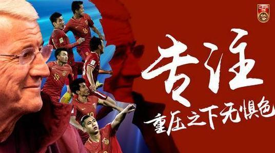 2017年有多少天_【2017年3月23日世预赛中国VS韩国录像视频】2018世预赛赛 2017世预赛中国对韩国视频回放