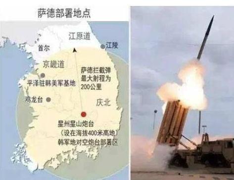 韩国为什么要部署萨德 中国为什么反对韩国部署萨德
