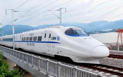 高铁积分兑换车票步骤|【高铁车票调价多少】高铁票价格调整多少 高铁票涨价原因