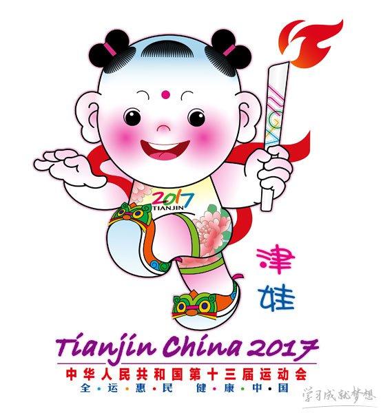 全运会乒乓球赛程表|【2017年全运会赛程表一览】2017全运会全程赛程完整版 2017天津全运会赛程时间安排
