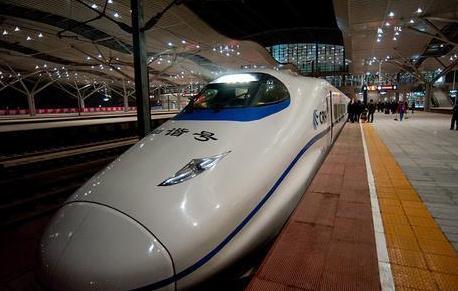 高铁车票调价多少_高铁票涨价原因_高铁票价格调整多少