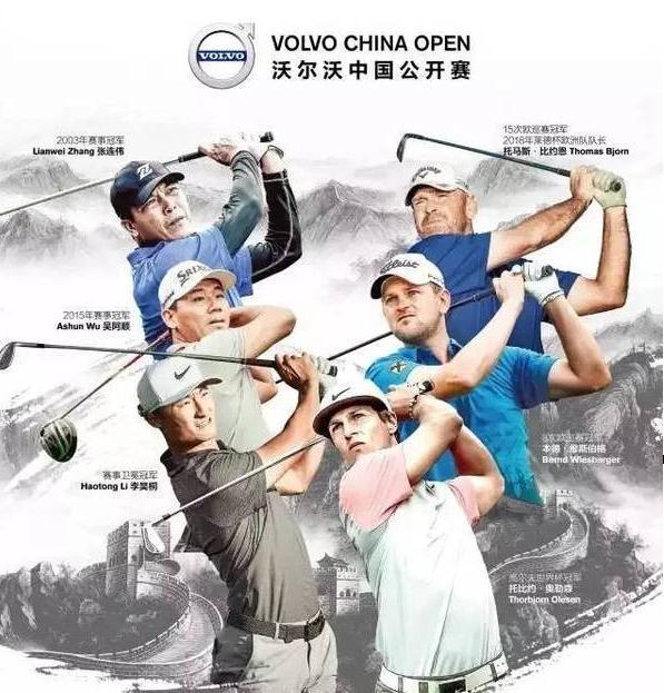高尔夫2017百万纪念版|【2017高尔夫中国公开赛时间安排表】2017高尔夫中国公开赛赛程表