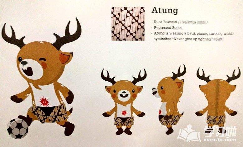 """2018年雅加达亚运会吉祥物花鹿""""Atung""""   2018雅加达亚运会比赛项目   亚奥理事会与2018雅加达亚运会组委会2016年9月25日最后确定了第18届亚运会的正式比赛项目。在2014年9月份仁川举行的亚奥理事会全体代表大会上,雅加达亚组委曾提出过一个39个比赛项目的最初方案,即28个奥运会项目加上棒球、垒球、保龄球、卡巴迪、藤球、壁球、武术、板球、空手道、滑翔伞和水上摩托。如今随着棒垒球重返奥运,国际奥委会又新增了空手道、攀岩、滑板和冲浪,使奥运项目从原先的28个"""