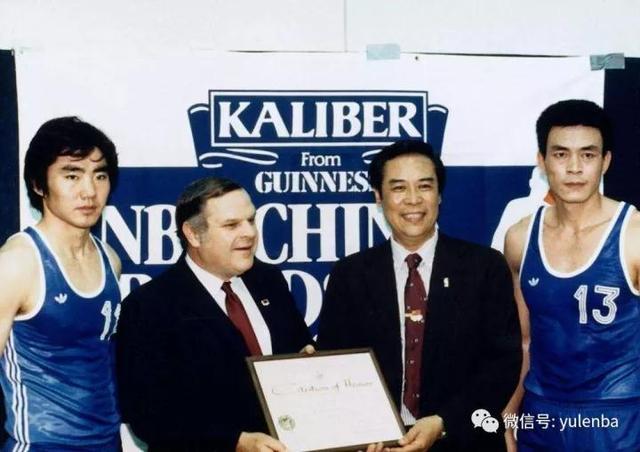 新中国大厦_他是新中国首个奥运旗手 为何半夜怒打围棋九段?