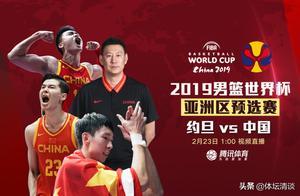 男篮世预赛中国对约旦,要锻炼也要胜利,一觉醒来又是大胜?