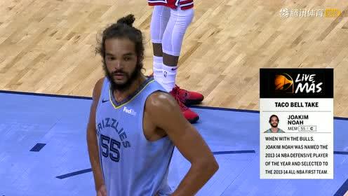 2019年02月28日NBA常规赛 公牛VS灰熊 全场录像回放视频