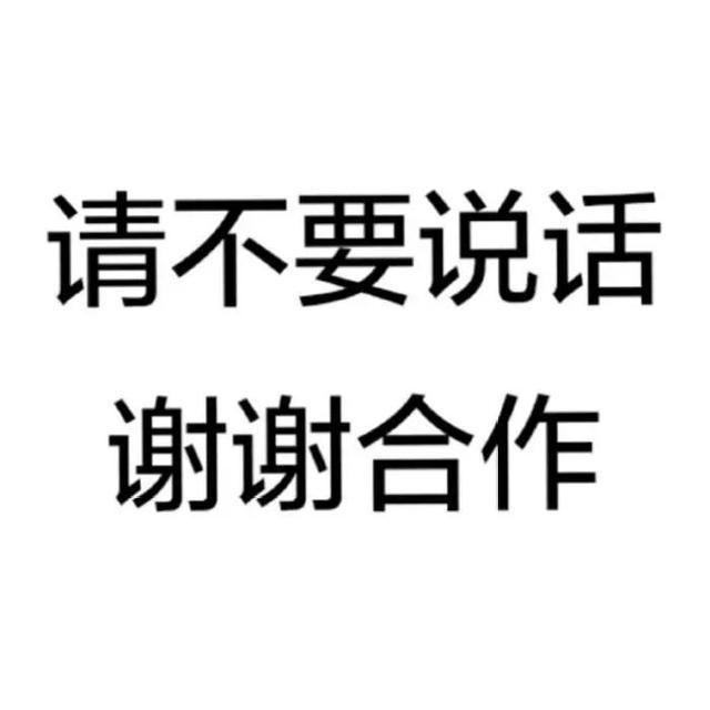 澳门壹号官方网站 20