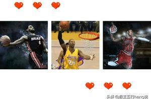 NBA2Kol~12赛季50球星十阵容排行,选出你的最佳阵容
