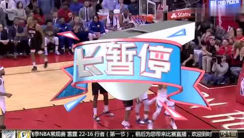 2019年03月15日NBA常规赛 雷霆VS步行者 全场录像回放视频