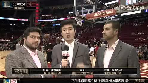 前方袁方连线ESPN专家:常规赛的胜负无足轻重 火箭内心不惧怕勇士