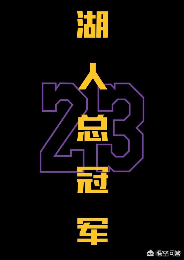 伟德体育 12