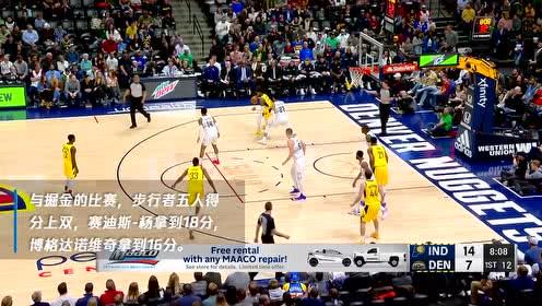 《NBA情报局》3月19日爵士vs奇才 比尔盼连续三场砍40+