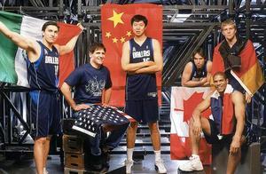 NBA史上首支外国人多过美国人的球队出现了!