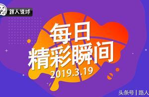 [每日精彩瞬间]胡金秋&王潼&保罗精彩扣篮,杰克逊&刘泽一精妙助攻