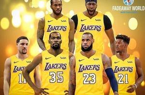 湖人今夏若引巨星失败,该怎么打造新阵?8人合同到期能留几人?