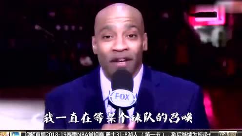 2019年04月05日NBA常规赛 勇士VS湖人 全场录像回放视频