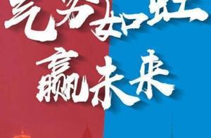 总决赛疆粤再聚首,广东胜多负少心理占优势