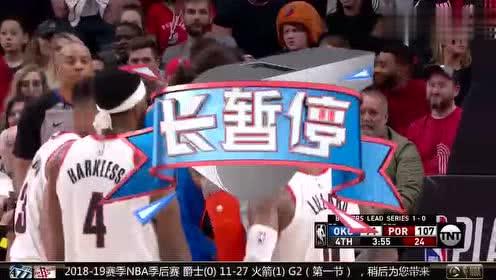 2019年04月18日NBA季后赛 爵士VS火箭 全场录像回放视频
