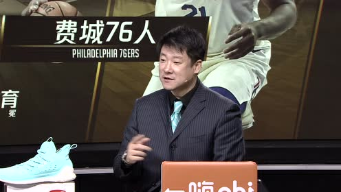 2019年04月05日NBA常规赛 雄鹿VS76人 全场录像回放视频