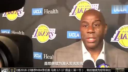 2019年04月14日NBA季后赛 马刺VS掘金 全场录像回放视频