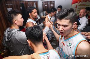 新疆队破而后立!阿的江亮出总决赛杀手锏!新疆队上下无惧挑战!
