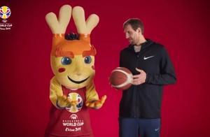 诺维茨基成为篮球世界杯全球大使 姚明、科比后第三人