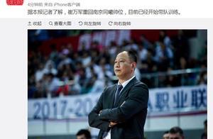吴庆龙之后又一辽宁藉教练就位,也曾经师从名帅蒋兴权