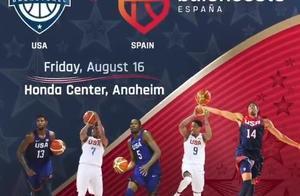 梦之队官宣今夏约战西班牙男篮 本届世界杯征程受极度重视