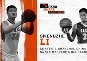 姚明二代?中国小将李圣哲承诺加入俄勒冈州立大学!他会成为姚明在NBA的接班人吗?
