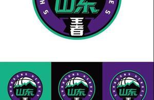 CBA官方公布首批9支球队新版Logo 山东改名王者