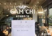 任骏飞旗下餐馆生意火爆,还入选国家男篮合训名单,球场商场2得意,当初人生赢家?