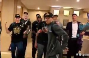 威姆斯更新INS 宏远将士夺冠后跳舞庆祝 赵睿最能跳 杜锋表情亮了