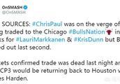 莫雷差点搞成大事情!保罗几乎被交易走,公牛最后时刻告吹交易,你怎么看?