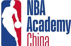 NBA中国将在乌鲁木齐举办NBA精英计划-新疆训练营
