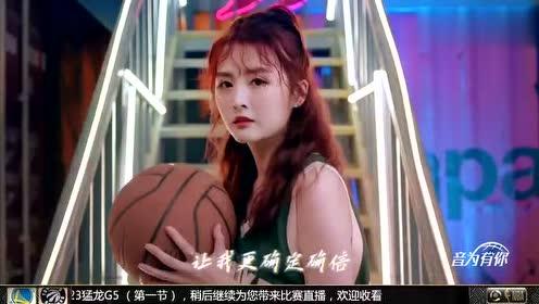 2019年NBA总决赛G5第五场 勇士VS猛龙 全场录像回放视频