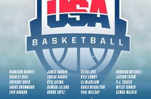 轻敌or自信?美国男篮公布20人大名单,詹姆斯杜兰特库里均不在