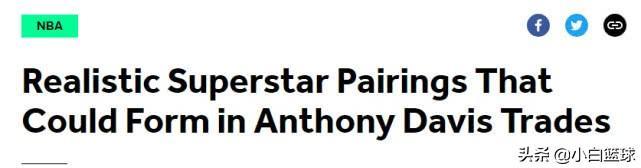 1996年NBA选秀美联畅想六项AD巨星配对可能性:入