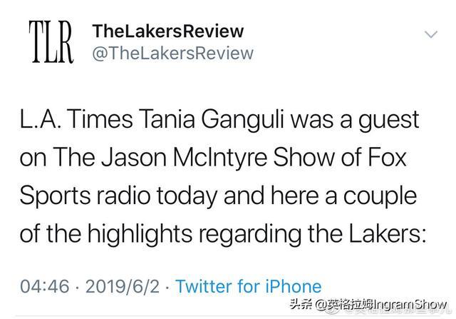 宝安体育馆洛杉矶时报记者Tania:英格拉姆将很快