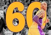 科比退役赛50次出手60分,NBA历史上得60分的球员有人出手超过50次吗?