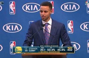 库里获得MVP时的获奖感言真的让人感动