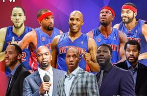 回忆!NBA总冠军活塞队的球员现在近况如何,一文带你了解