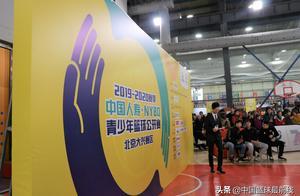 2019-2020 NYBO青少年篮球公开赛(北京赛区)闭幕式顺利举行