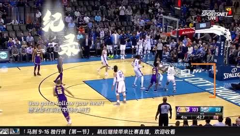 2019年12月27日NBA常规赛 马刺VS独行侠 全场录像回放视频