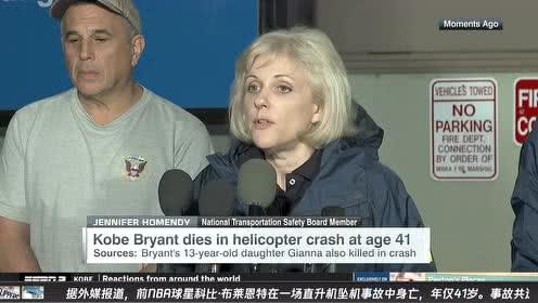 半场特别节目缅怀科比:意外来的太过突然 耐心等待事故调查结果