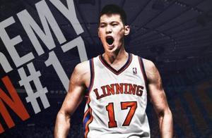 NBA里草根逆袭的球员,两人与中国有关,林书豪是黄种人的骄傲