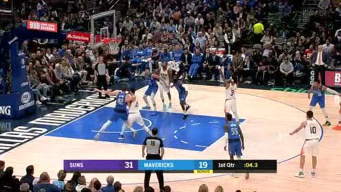 2020年01月29日NBA常规赛 太阳VS独行侠 全场录像回放视频